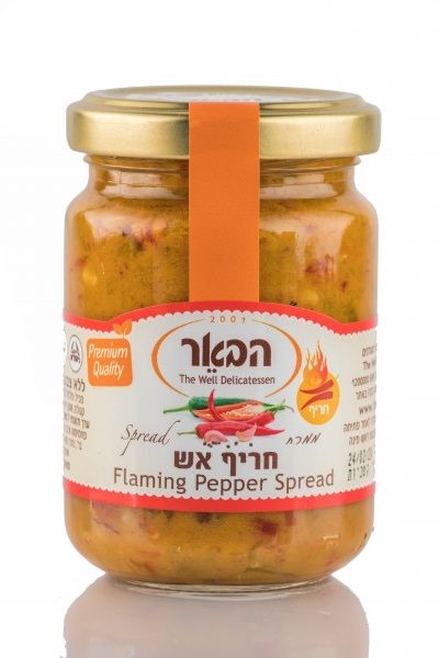 the well flaming pepper spread