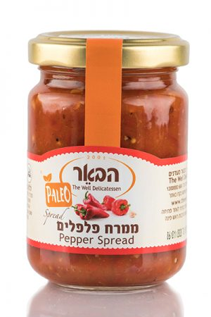the well pepper spread